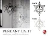 星型フレーム・スチール製1灯ペンダントライト(LED対応)