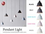 お椀型陶器製シェード・北欧1灯ペンダントライト(LED対応)