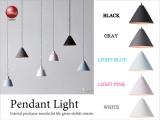 傘型陶器製シェード・北欧1灯ペンダントライト(LED対応)