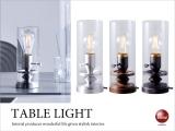 クラシカルデザイン・キャンドル型テーブルライト(LED電球対応)