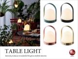 USB充電式・メタリック&ガラス製ランタン型ライト(LED内蔵型)