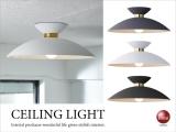 直径60cmワイドサイズ・北欧風シーリングライト(LED対応)
