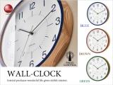 北欧デザイン・天然木製シンプル壁掛け電波時計