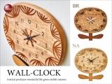 北欧お花デザイン・天然木製壁掛け時計(音なしスイープ針)
