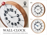 ナチュラルデザイン・天然木製壁掛けインテリア電波時計