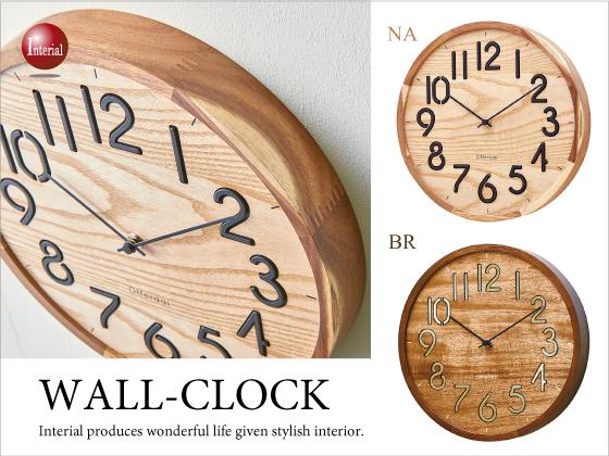 ナチュラル&シンプル・天然木製壁掛け時計(音なしスイープ針)