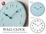 北欧デザイン・シンプルキュート壁掛け時計(音なしスイープ針)