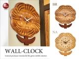 北欧レトロデザイン・天然木製壁掛け時計(音なしスイープ針)