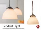 乳白色ガラス製・1灯ペンダントライト(LED電球対応)木目柄