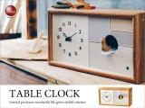 壁掛け&置き両用!長方形型カッコー時計(時報機能付き)