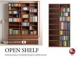 木目デザイン・幅90cm薄型オープンシェルフ(日本製・完成品)ブラウン
