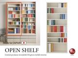 木目デザイン・幅75cm薄型オープンシェルフ(日本製・完成品)ホワイト