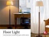 天然木&麻シェード・1灯フロアライト(LED電球対応)