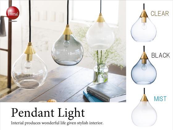 ガラス製しずくデザイン・1灯ペンダントライト(LED電球対応)