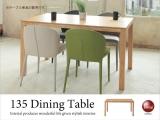 天然木ホワイトオーク製・シンプルダイニングテーブル(幅135cm)