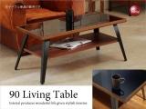 ブラックガラス&天然木製・幅90cmリビングテーブル