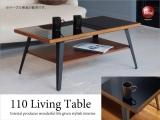 ブラックガラス&天然木製・幅110cmリビングテーブル