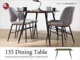 ウォールナット&スチール製・カフェ風ダイニングテーブル(幅135cm)