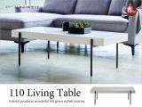 ホワイト/クールグレー鏡面仕上げ・幅110cmリビングテーブル