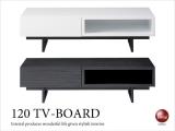 幅120cm・天然木製TVボード(完成品)