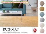 6色から選べる!パステルカラーふんわりラグ(150cm×150cm)円形