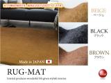 防ダニ&消臭加工!多機能さらさらラグ(正方形・日本製)200cm×200cm