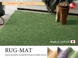 オールシーズン使用可能!ウール&リネン製ラグ(正方形・日本製)200cm×200cm