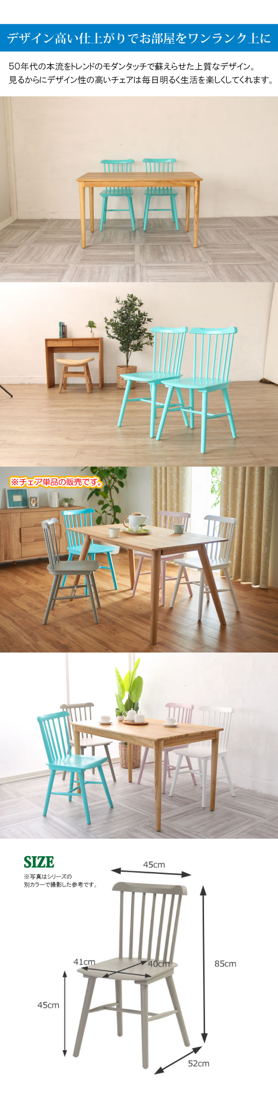 天然木製・フランスデザイナーズチェア2脚セット(完成品)ブルー