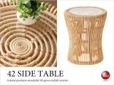 幅42cm・ガラス&ラタン製サイドテーブル(円形・完成品)