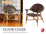 和風&アジアンテイスト・ラタン製座椅子(完成品)