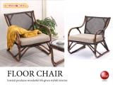 座クッション付き!和風テイスト・ラタン製座椅子(完成品)ブラウン