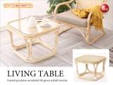 幅55cm・ガラス天板&ラタン製リビングテーブル(完成品)