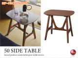 幅50cm・天然木アッシュ製サイドテーブル