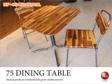 幅70cm・天然木アカシア無垢製ダイニングテーブル(正方形)