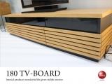 幅180cm・天然木ホワイトオーク製テレビボード(完成品)【今なら特典付き!開梱設置サービス無料】