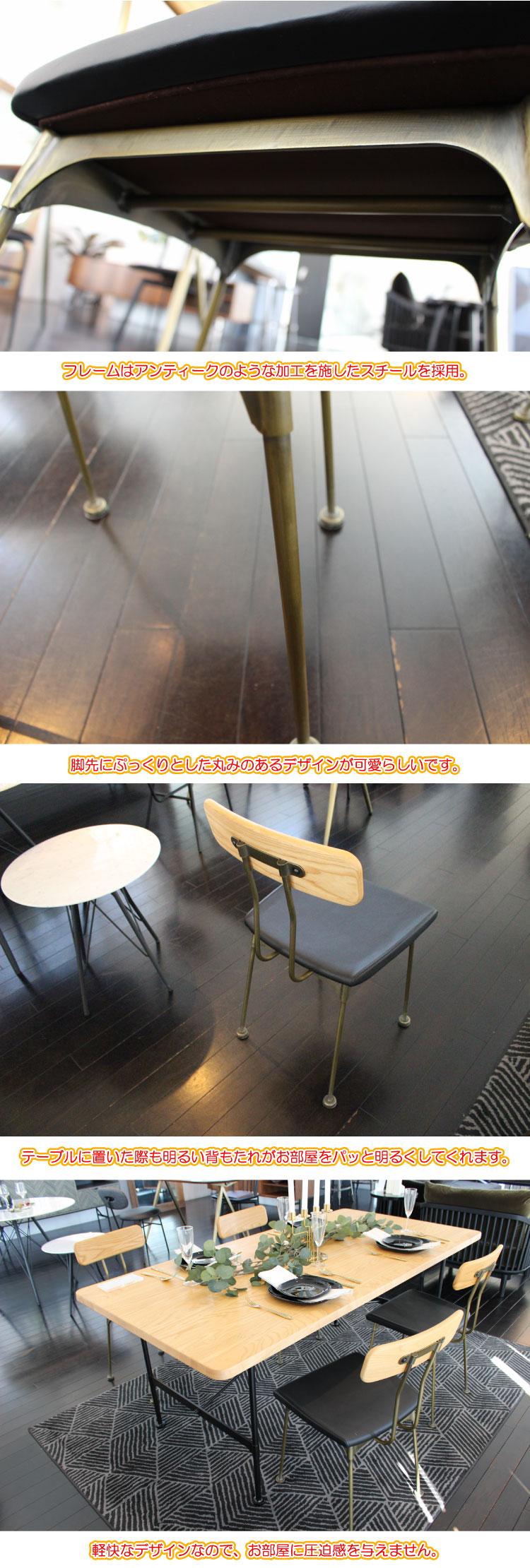 PUレザー&天然木アッシュ製・ダイニングチェア(2脚セット)完成品