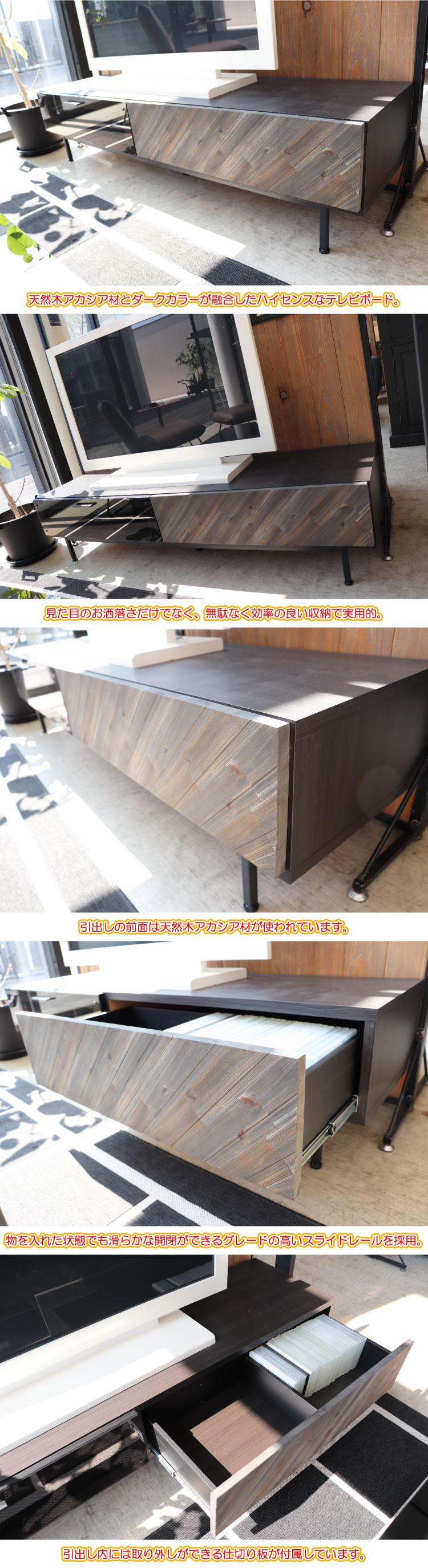 幅170cm・天然木アカシア製テレビ台(日本製・完成品)【今なら特典付き!開梱設置サービス無料】