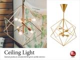 幾何学デザイン・6灯シーリングライト(LED電球対応)