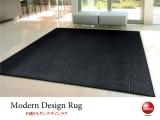 平織りモダンデザインラグ(190cm×190cm)