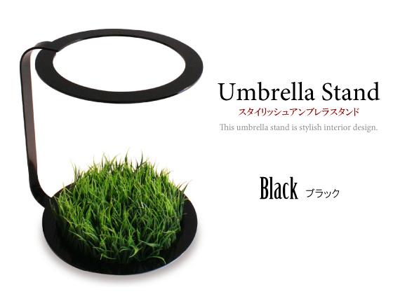 スタイリッシュ・アンブレラスタンド(傘立て)