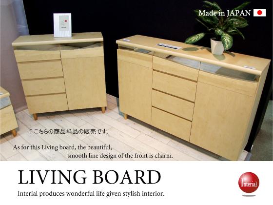 天然木バーチ&ミラーガラス・幅80cmリビングボード(日本製・完成品)