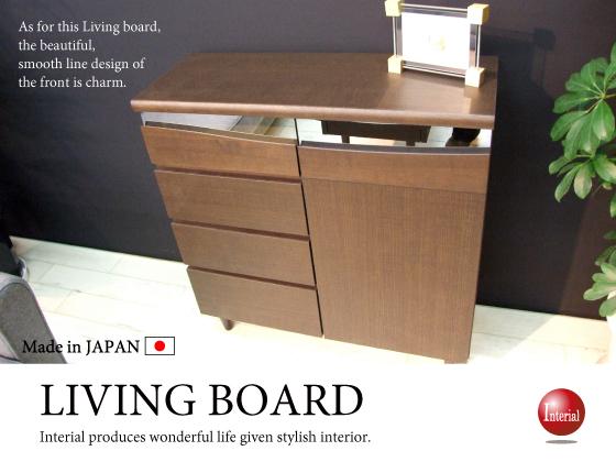 天然木タモ&ミラーガラス・幅80cmリビングボード(日本製・完成品)
