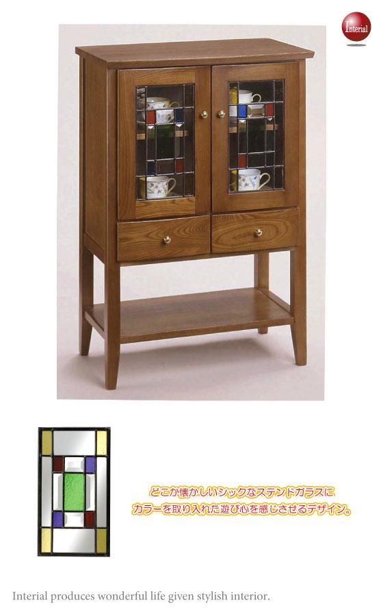 天然木&ステンドガラス・幅58cmキャビネット(2枚扉タイプ・完成品)