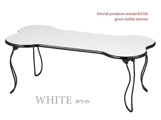 ファンシースタイル・カジュアルテーブル
