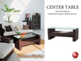アジアンスタイル・アバカ センターテーブル