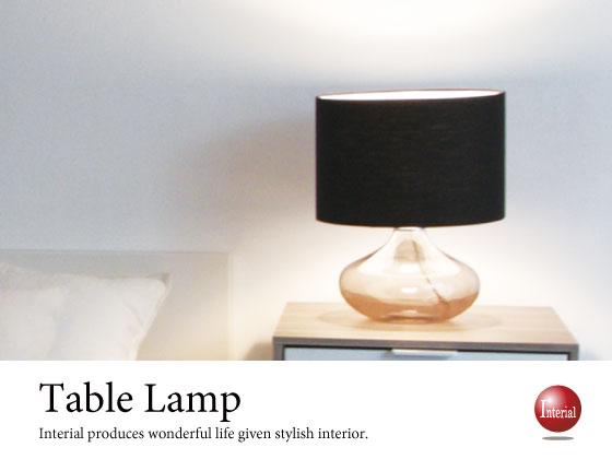 インテリアテーブルランプ(ブラック)LED電球&ECO球使用可能