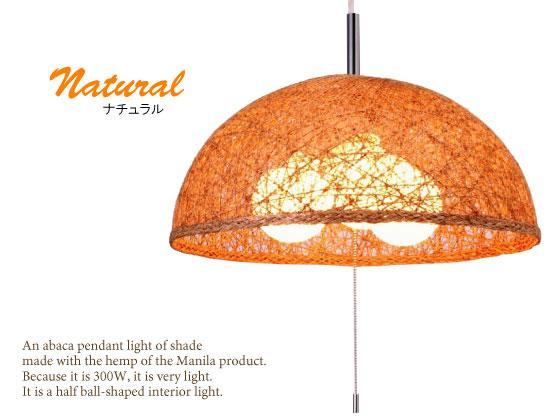 アバカペンダントライト・ハーフボール型(3灯)LED電球&ECO球使用可能【完売しました】
