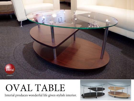キャスター付き・楕円形ガラスローテーブル
