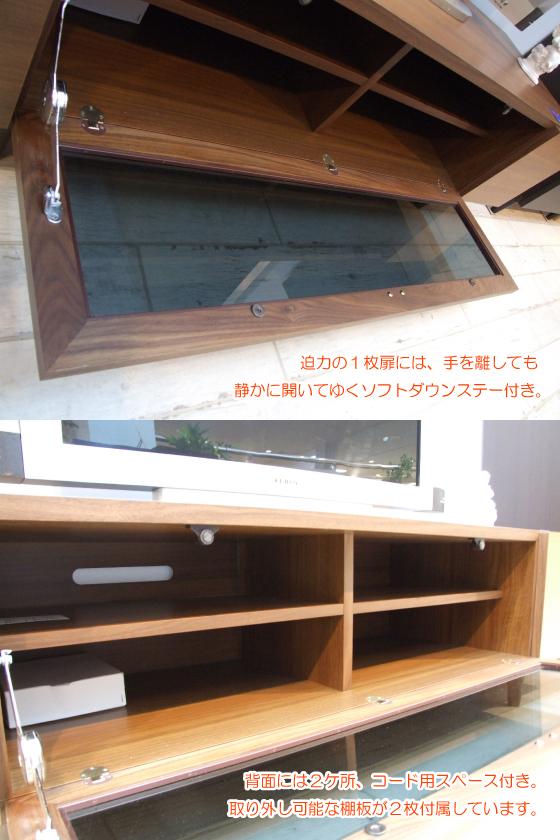 天然木ウォールナット・幅160テレビボード(日本製・完成品)