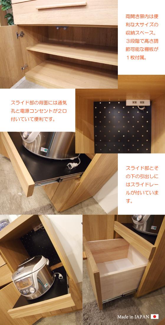天然木ホワイトオーク・幅120cm高級キッチンカウンター(日本製・完成品)